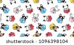 dog seamless pattern french... | Shutterstock .eps vector #1096398104