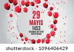 29 may day of istanbul'un fethi ... | Shutterstock .eps vector #1096406429