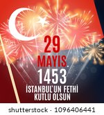 29 may day of istanbul'un fethi ... | Shutterstock .eps vector #1096406441