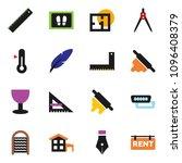 solid vector ixon set   welcome ... | Shutterstock .eps vector #1096408379