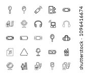 portable icon. collection of 25 ...   Shutterstock .eps vector #1096416674