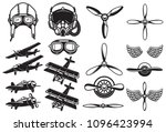 set of airplanes  propellers.... | Shutterstock .eps vector #1096423994