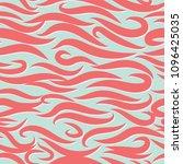 seamless wavy pattern. paper... | Shutterstock .eps vector #1096425035
