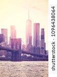 retro toned picture of... | Shutterstock . vector #1096438064