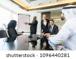 multicultural business people... | Shutterstock . vector #1096440281