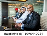 multicultural business people...   Shutterstock . vector #1096440284