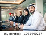 multicultural business people... | Shutterstock . vector #1096440287