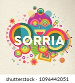 smile colorful typography... | Shutterstock .eps vector #1096442051