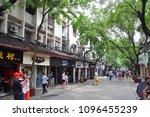 nanjing  china   jul 4  2012 ... | Shutterstock . vector #1096455239