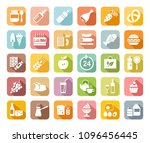 food and drinks  production and ... | Shutterstock .eps vector #1096456445