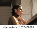 woman with braid hair look at...   Shutterstock . vector #1096460501
