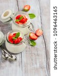 homemade natural yogurt with... | Shutterstock . vector #1096463165