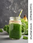 fresh green smoothie with kale ... | Shutterstock . vector #1096463951