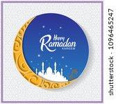 happy ramadan kareem islamic... | Shutterstock .eps vector #1096465247