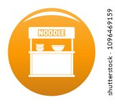 noodle selling icon. simple... | Shutterstock .eps vector #1096469159