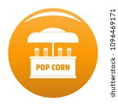 pop corn selling icon. simple... | Shutterstock .eps vector #1096469171