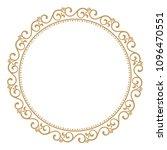 decorative frame. elegant... | Shutterstock .eps vector #1096470551