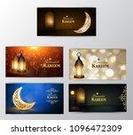 ramadan kareem  greeting... | Shutterstock .eps vector #1096472309