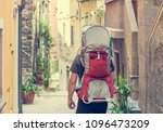 father carrying his child in a... | Shutterstock . vector #1096473209