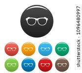 vintage eyeglasses icon. simple ... | Shutterstock .eps vector #1096480997