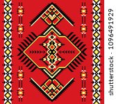 tribal kilim  abstract... | Shutterstock .eps vector #1096491929