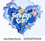 handsome man with his children... | Shutterstock .eps vector #1096494404