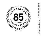 85 years design template. 85th... | Shutterstock .eps vector #1096505777