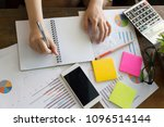 bussiness concept  bussiness... | Shutterstock . vector #1096514144