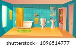 vector bathroom interior  room... | Shutterstock .eps vector #1096514777