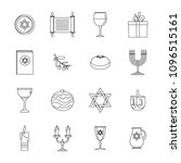 chanukah jewish holiday icons... | Shutterstock .eps vector #1096515161