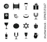 chanukah jewish holiday icons... | Shutterstock .eps vector #1096515167