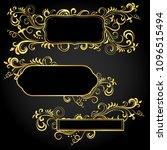 golden doodle floral ornamental ... | Shutterstock .eps vector #1096515494