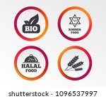 natural bio food icons. halal... | Shutterstock .eps vector #1096537997