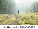 young fitness man running at... | Shutterstock . vector #1096540079