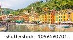 portofino   italy   may 08 ... | Shutterstock . vector #1096560701