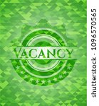vacancy green emblem with... | Shutterstock .eps vector #1096570565