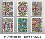 abstract fantasy doodle floral... | Shutterstock .eps vector #1096572221