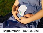 the husband and pregnant wife... | Shutterstock . vector #1096583351
