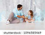 father's day. happy family... | Shutterstock . vector #1096585469