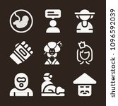 people icon set   filled... | Shutterstock .eps vector #1096592039