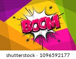 boom  bang  wow comic text... | Shutterstock .eps vector #1096592177