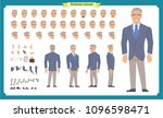 front  side  back view animated ... | Shutterstock .eps vector #1096598471