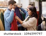 sale  shopping  fashion and... | Shutterstock . vector #1096599797