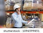 wholesale  logistic business ...   Shutterstock . vector #1096599851