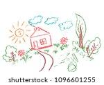 children's drawings. elements... | Shutterstock .eps vector #1096601255
