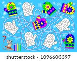 logic exercise for young...   Shutterstock .eps vector #1096603397