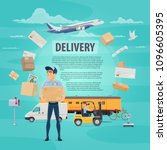 post mail delivery poster for... | Shutterstock .eps vector #1096605395