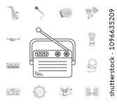 old radio icon. simple element...