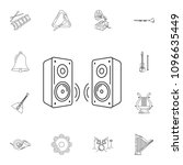speaker icon. simple element... | Shutterstock .eps vector #1096635449