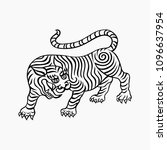 tibetan tiger  old chinese... | Shutterstock .eps vector #1096637954